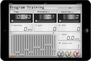 trainingsapp-iconsole